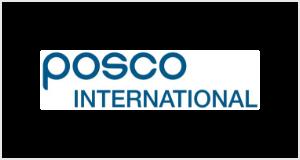 포스코 인터내셔널