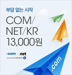 COM NET KR 13,000원